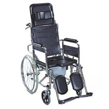 AZMED  Aluminum Fold able Wheelchair model AZ 609GCU